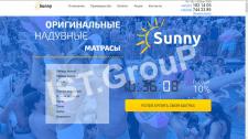 Сайт по продаже водных матрасов sunny-life.com.ua