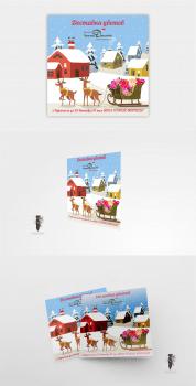 #Дизайн открытки#доставка цветов#для соц сетей#