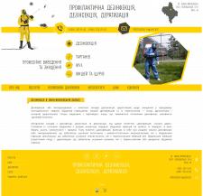 Сайт-візитка для дезінфекторів