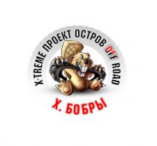 Рисунок бобра. Лого
