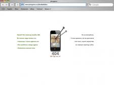 404 для phogame