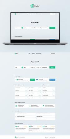 Дизайн сайта Easy Travel