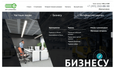 ert-logistics.ru