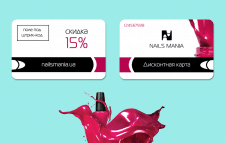 «Nails Mania»