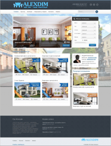 Сайт для Агенства недвижимости ALEXDIM