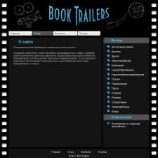 Сайт BookTrailers