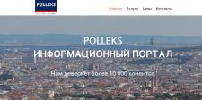 Лендинг для ООО Поллекс