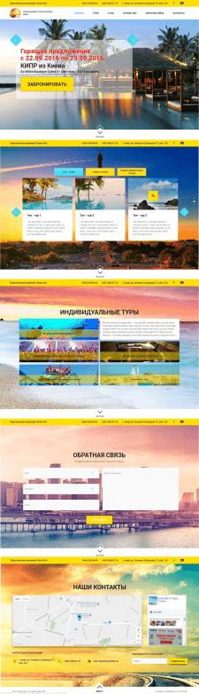 """Сайт для туристической компании """"Bona Vita"""""""