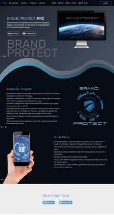 brandprotect.pro