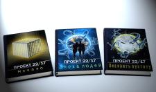 Обложки Трилогии