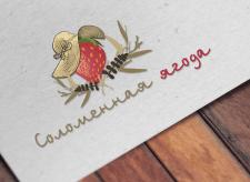 Соломенная ягода