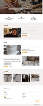 Сайт-визитка для мастера мебели