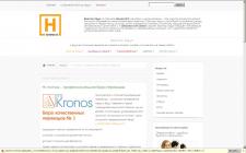 "Бюро переводов ""Mr. Kronos"""