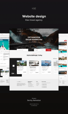 Travel agency design