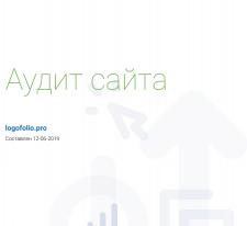 SEO аудит logofolio.pro (Создание логотипов)