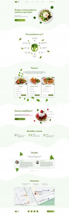 Дизайн лендинга для доставки полезной еды
