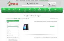 Верстка сайта  - интернет-магазин Цифробус