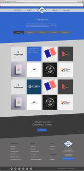 Сайт дизайн студии2