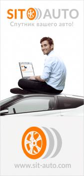 Логотип сайта по окозанию услуг для авто