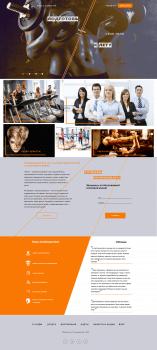 Дизайн сайта фитнес центра