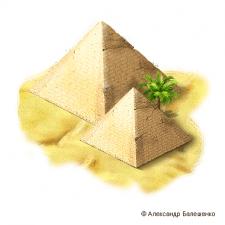 Инфраструктура - Пирамиды