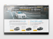 Zamov-auto | Coming soon page