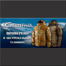 Баннер-Каринтиа
