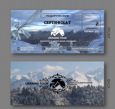 Travelling (gift certificate - winter)