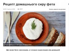 Рецепт з власним фото