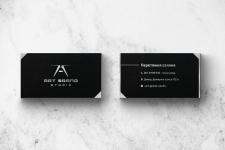 Art Gand визитка