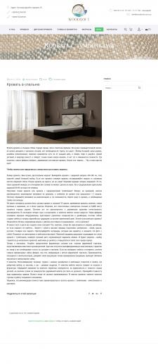 статья о выборе кровати