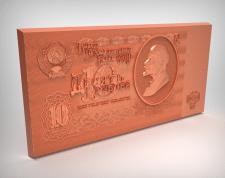 3D-модель 10 рублей СССР образца 1961 г