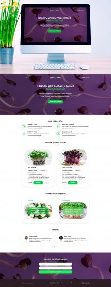 Microferma - магазин наборов микрозелени