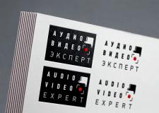 Аудио Видео Эксперт