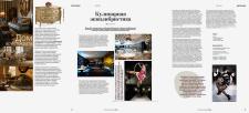 Эксклюзивный PR  и контент (интерьер)