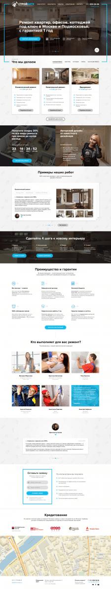 Дизайн сайта компании по ремонту квартир в МСК