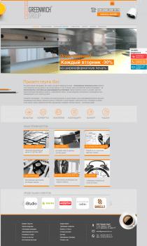 Создание сайта типографии greenwichua.com