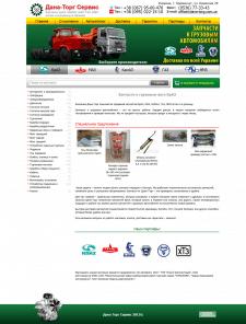 Интернет-магазин Дана-Торг Сервис