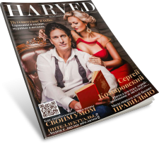 Верстка Глянцевый журнал HARVED1