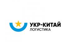 Укр-Китай логистика