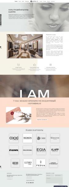 Корпоративный сайт для салона красоты Кантри