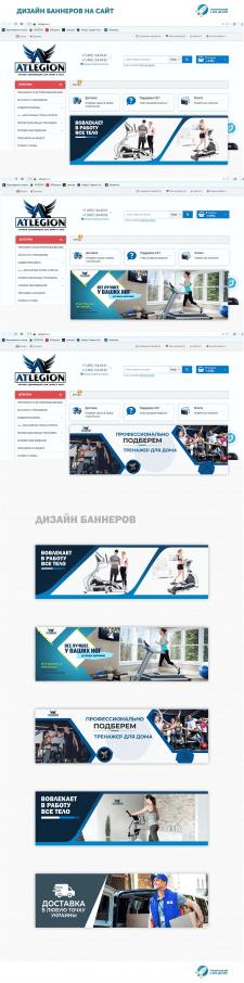 #Дизайн баннеров на сайт#