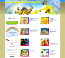 Создание и Наполнение сайта