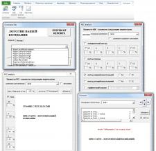 Создание базы отчетности + визуализация + функции