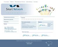 Сайт компании Smart Network