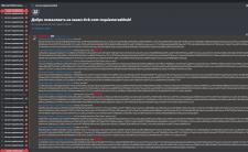 Discord Crash-bot / Дискорд Краш-бот
