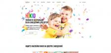 Адаптивная вёрстка веб дизайна
