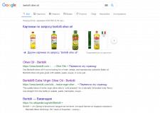 SEO продвижение bertolli olive oil