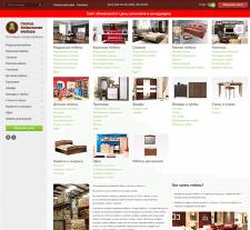Мебельный интернет-магазин «Склад Киевской Мебели»