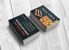 Визитки для доставки пиццы и суши